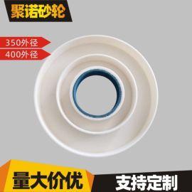 白刚玉平形砂轮400 白色砂轮片 非标定制