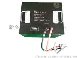 鸿晟能源24V150AH洗地机锂电池组