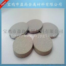 供应钛多孔导电板,氢燃料钛电池板、松装多孔钛板