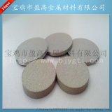 供應鈦多孔導電板,氫燃料鈦電池板、鬆裝多孔鈦板