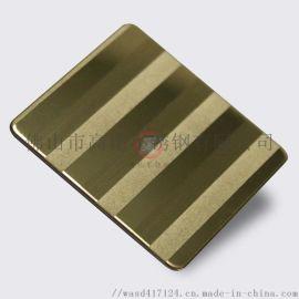 镜面局部喷砂手工拉丝钛金不锈钢板
