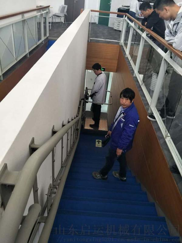 济宁市直流斜挂电梯残疾人升降台残疾人爬楼电梯