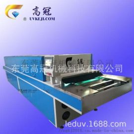 硅胶UV改质机硅胶UV改制机硅胶UV改性机  设备