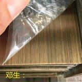 深圳304不鏽鋼彩色板,拉絲304不鏽鋼彩色板報價