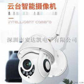 深圳罗湖监控安装 云台智能摄像机 深圳罗湖监控安装