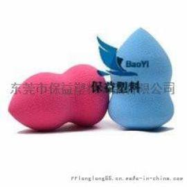 厂家eva异形加工彩色环保海绵球