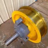 φ350*100車輪組 被動車輪軸 鑄鋼車輪子