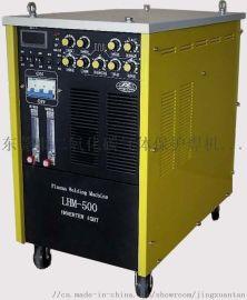 台湾精炫LHM-500等离子焊机