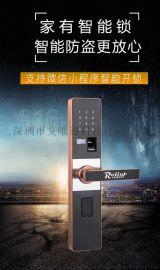 指纹密码刷卡钥匙家庭安全智能门锁816