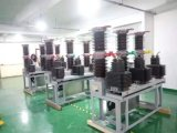 ZW7-40.5KV高压真空断路器厂家
