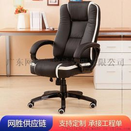 时尚舒适轻奢办公椅人体工学旋转升降椅员工椅电脑皮椅