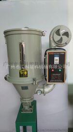 广州汇科塑料干燥机 注塑机干燥料斗 热风干燥机直销