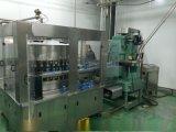 (实力厂家)粗粮饮料加工设备 中型谷物饮料生产机器