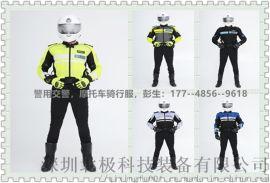 騎行服哪個牌子好,安全保障裝備
