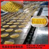 全自动蛋饺机自动摊皮包馅蛋饺机优品蛋饺生产线