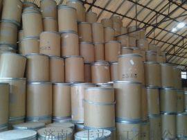 供应工业级苄基三乙基氯化铵