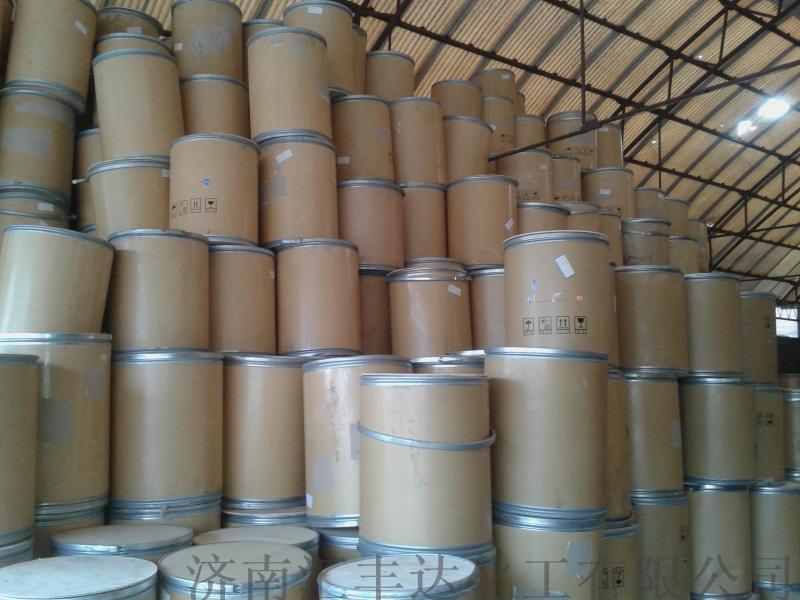 供應工業級苄基三乙基氯化銨