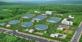 城鄉供水資訊化自動化監測系統