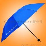 雨傘廠三折10骨黑膠雨傘雨傘廠家