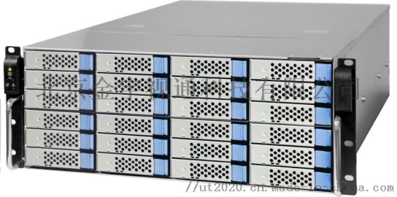 8盘位 Mini SAS直连存储系统
