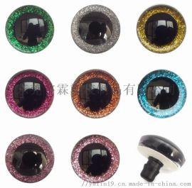 塑胶3D立体眼睛 Ty眼 金葱立体眼 9mm立体眼