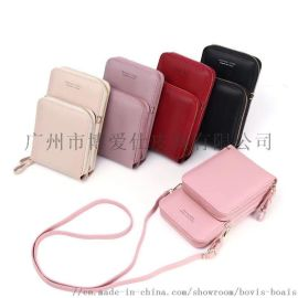 竖款大容量手机包PU皮纯色女士錢包 广州女士錢包