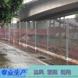 城市建設局新標準1.0厚壓孔型圍擋 噴塗衝孔護欄