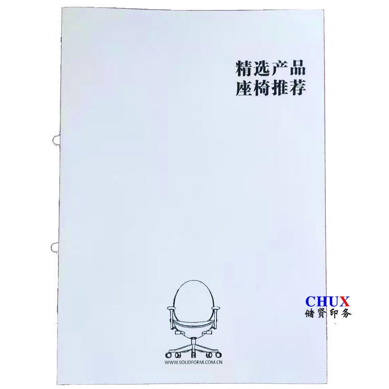 企业画册印刷宣传册企业折页样本印刷定制