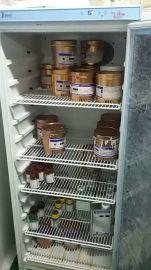 带锁样品冰箱