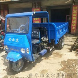 自卸式工地拉沙车 载重3吨柴油三轮车