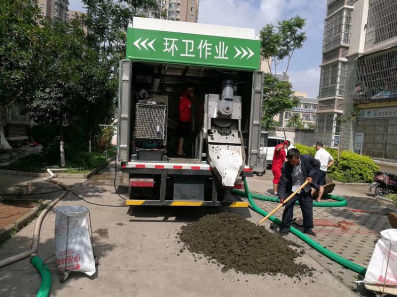 环卫作业车 粪便污泥处理车 干湿分离吸粪车