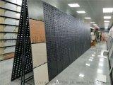 锁墙式落地式瓷砖挂板