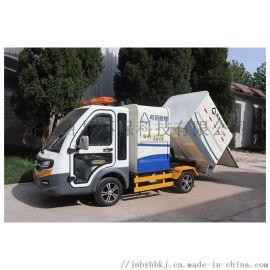 垃圾车 百易长青压缩垃圾转运车 环保垃圾压缩车