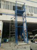 簡易貨梯啓運南京工業設備液壓貨梯大噸位裝卸設備