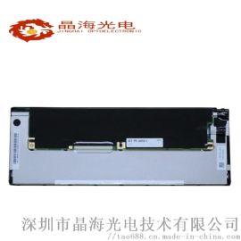 工业液晶屏夏普9.1寸全新全视角液晶屏