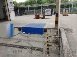 仓储月台高度调节板,液压固定式装卸货平台,集装箱登车桥