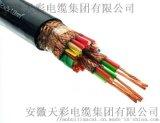耐火阻燃计算机通信电缆