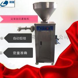 自动灌肠机  自动定量灌肠机  定量扭结灌肠机