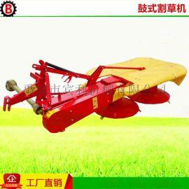 圆盘割草机 拖拉机后置双圆盘割草机,割草机拖拉机