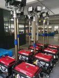 应急移动照明车柴油发电灯塔多功能防汛应急移动照明车
