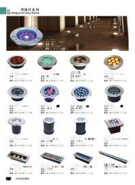 LED埋地燈、地插燈