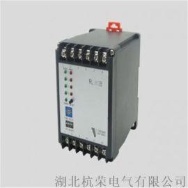 RL80B防撕裂检测器、信号转换器
