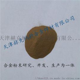属粉末超细微米纳米铜粉亚微米铜粉