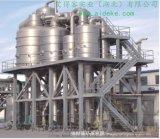艾得客果蔬加工生產線蒸發濃縮設備