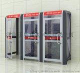 ATM取款機防護罩防護艙定制生產廠家