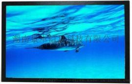 湖南拼接屏液晶监视器84寸显示器高清监控