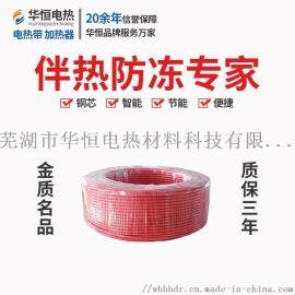 电采暖用发热电缆加热电缆