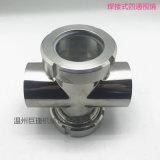 衛生級視鏡-快裝 螺紋 活接 焊接四通視鏡