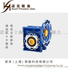 RV减速机 上海诺求rv030涡轮蜗杆减速机