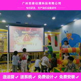 淘气堡墙面投影砸球游戏 儿童游乐场 游乐园互动砸球海洋球3D游戏
